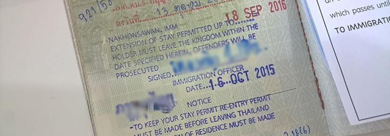 What is a Thai marriage visa