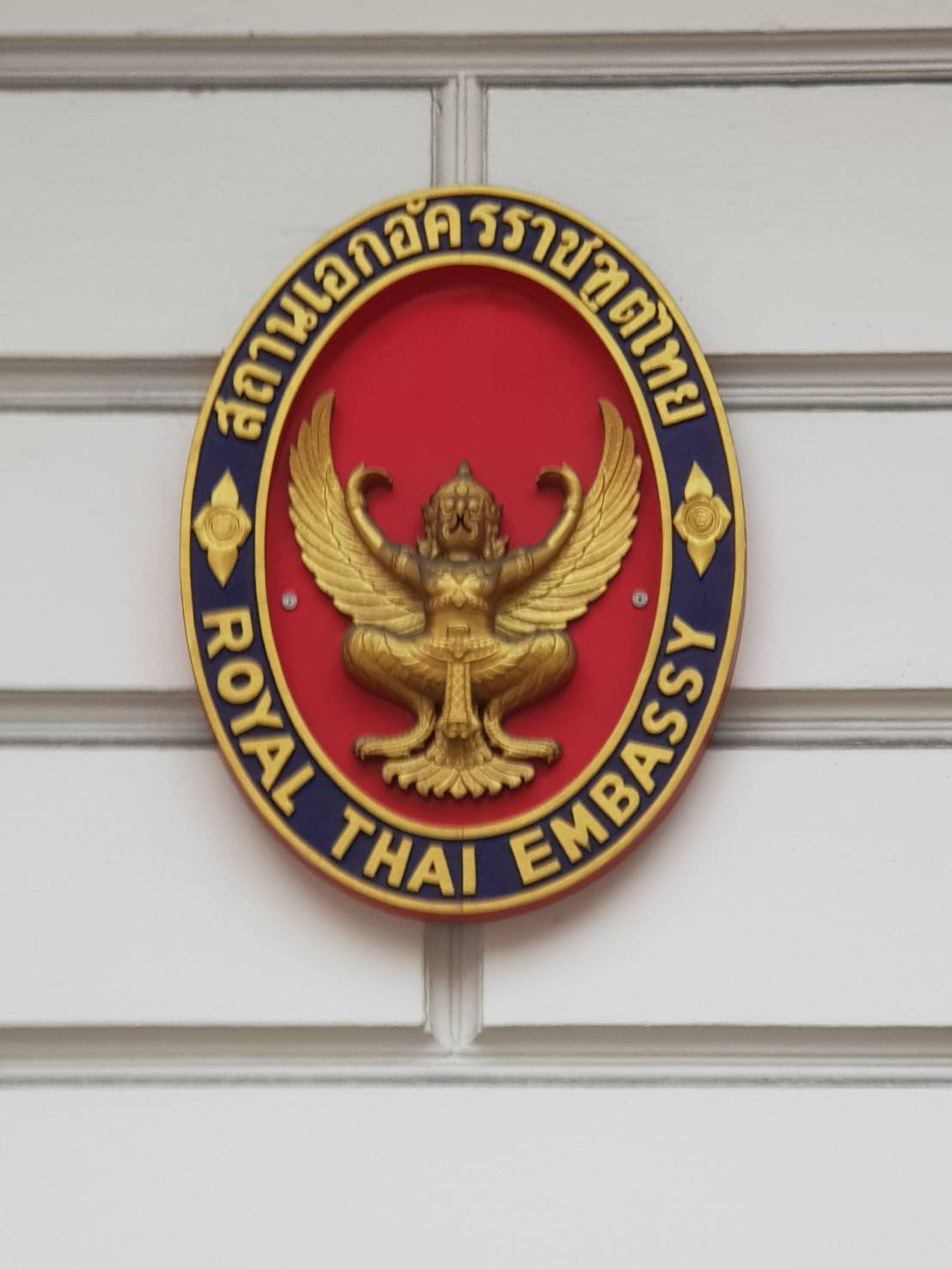 Multi-Entry, Non-Immigrant O Visas no longer issued at Thai Embassy in London