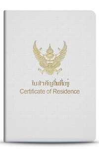 How Do I Become A Permanent Resident in Thailand?