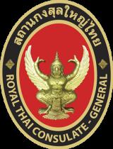 royal-thai-consulate